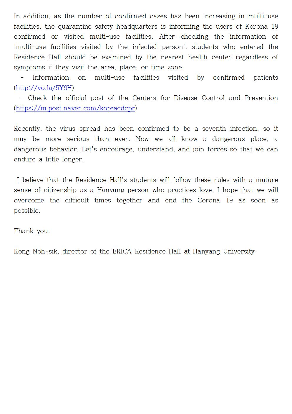 Dear students of Hanyang University ERICA Residenc~.jpg
